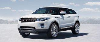 Range Rover Evoque, the test preview