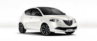 Lancia Ypsilon, our impressions