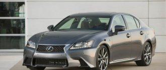 Lexus unveils 2013 GS 350 F Sport ahead of SEMA