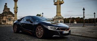 The BMW I8 will say GOODBYE to a SPECIAL SERIES