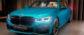 ARAB BMW DEALERS