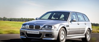 BMW STATION WAGONS WILL LOSE