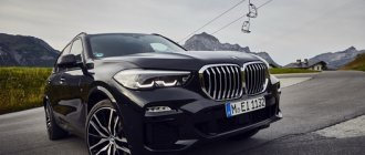 BMW X5 TURNED into a FAST and