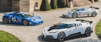 ORDER BUGATTI EXCLUSIVE HYPERCAR, ALAS, WILL NOT WORK