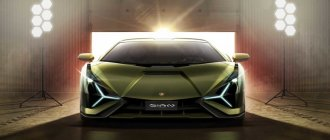 LAMBORGHINI SIAN-THE FIRST HYBRID SUPERCAR IN THE HISTORY OF THE BRAND