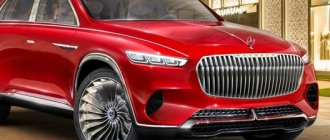 LUXURY MERCEDES-MAYBACH GLS WILL BE PRESENTED THIS YEAR