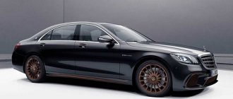 MERCEDES-S65 AMG FINAL EDITION –