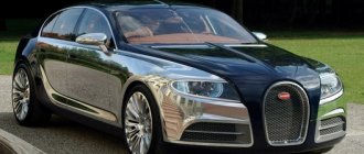 BUGATTI IS LOOKING FOR MONEY FOR A NEW MODEL-A FOUR-DOOR, BUT NOT A CROSSOVER!