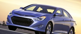 New Hyundai Sonata and Sonata Hybrid 2011